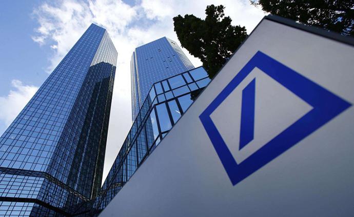 德意志银行已申请破产? 官方回应:假消息