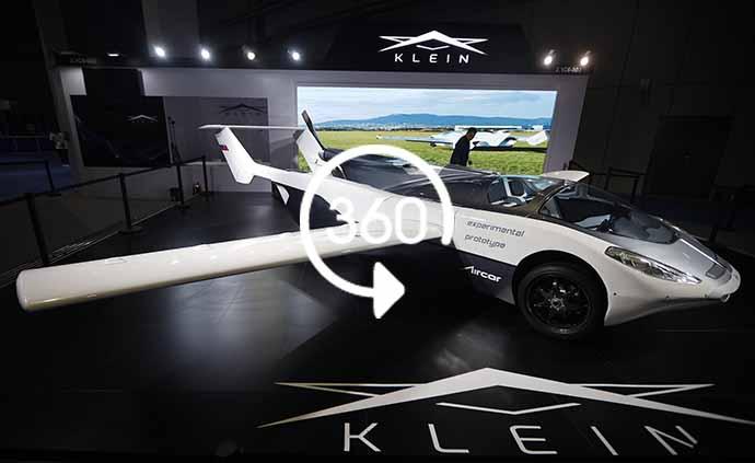 進博會VR|從傳統到科技,在進博會汽車展區穿越未來