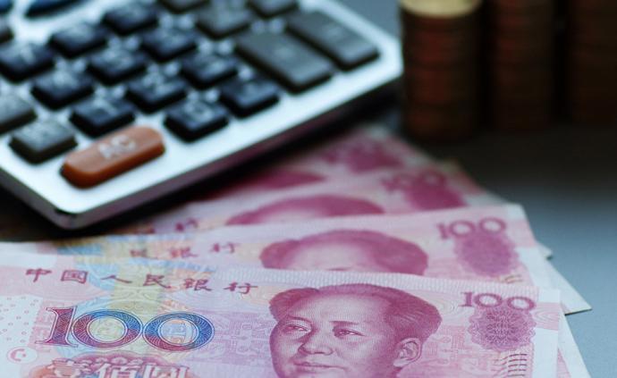 流动性经济学|自由化的次序:金融开放、三元悖论和中国选择