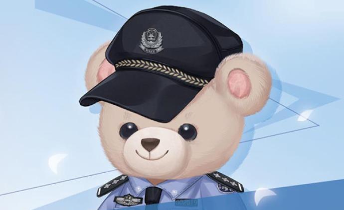 杭州警方推出手游類動漫警察形象:針對年輕人開展安防宣傳