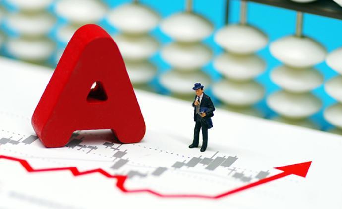 A股主板、中小板、创业板再融资政策全面松绑:打算改这七处