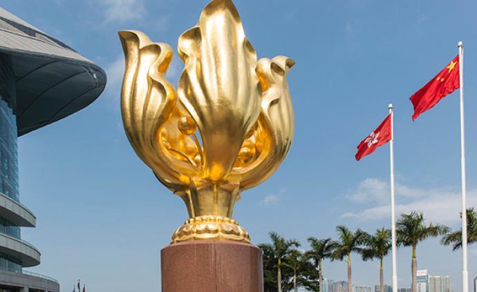 人民锐评:珍惜香港的前途命运