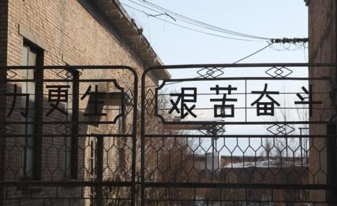 """作家唐宁笔下的""""大三线"""":岁月就是回家的路"""