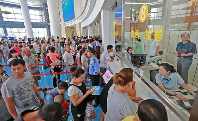 """复旦版""""中国医院排行榜""""揭晓,上海18家上榜3家入前十"""