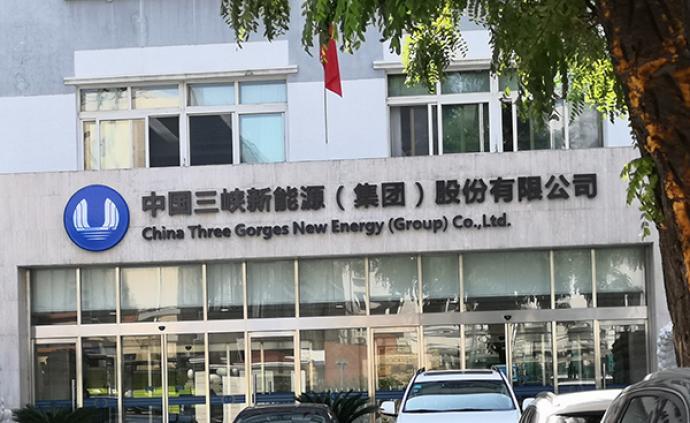 吴敬凯、赵国庆分别担任三峡新能源集团董事长、总经理