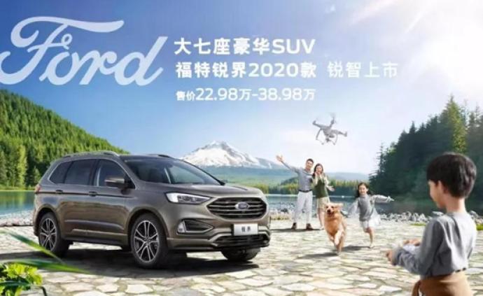 豪华运动齐开花,新锐界引领大七座SUV多元消费