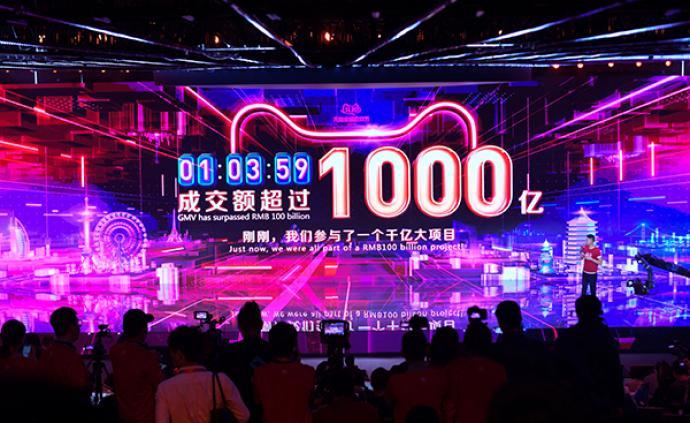 """人民日報解讀""""雙11""""強勁消費力:印證中國市場巨大潛力"""