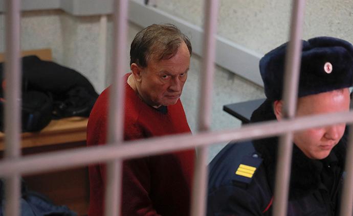 早安·世界|俄著名學者出席庭審,涉嫌謀殺分尸女學生