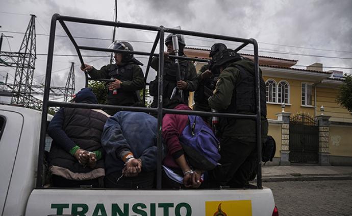 玻利維亞局勢混沌不明,拉美左翼力量遭受一次沉重打擊