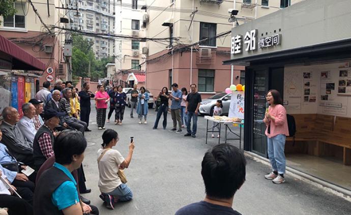 社區更新·展|上海大魚營造①:年輕人緣何參與社區