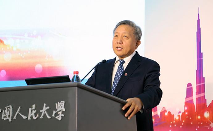智库动态|吴晓球:中国金融开放绕不开人民币自由化
