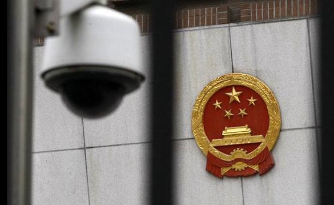 检察机关依法分别对郭燕平、权王军、赵勇提起公诉