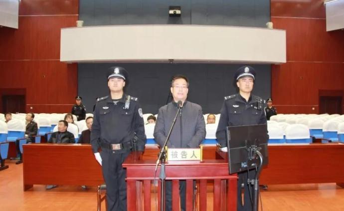 甘肃省司法厅原副巡视员魏兴刚受贿案开庭:收受323万元