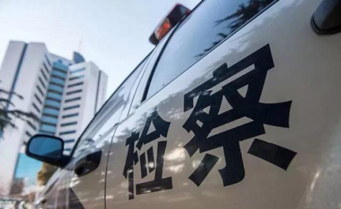 合肥检方通报涉枪案嫌犯拘捕中死亡:民警正常抓捕不构成犯罪