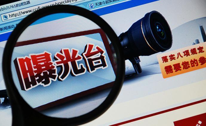 云南國資運營公司跟進云南城投集團做法:自我揭短、自曝家丑