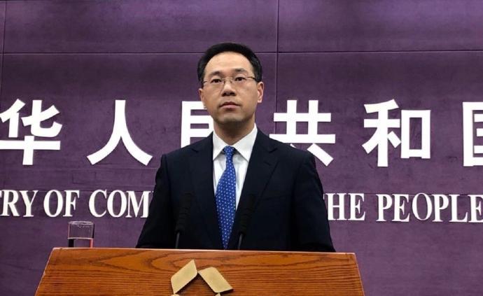 商務部談RCEP談判:中方從來沒有、將來也不會恃強凌弱
