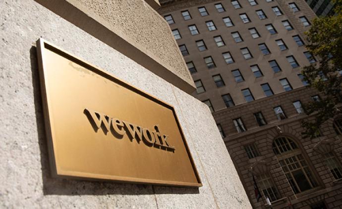 WeWork三季度虧損12.5億美元,同比增加逾150%