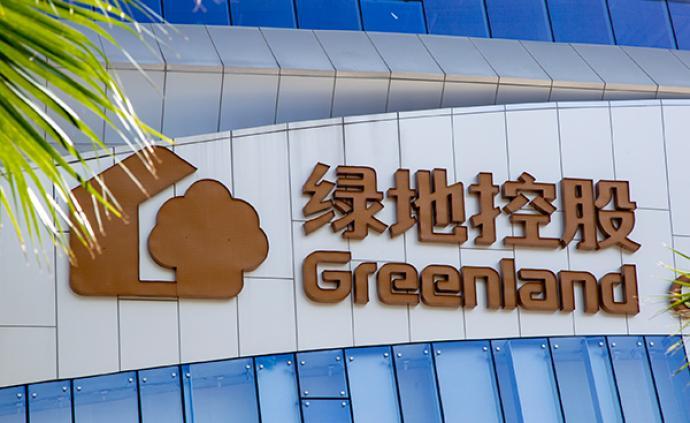 綠地控股:發行三年期3.7億美元債券,票面利率5.60%