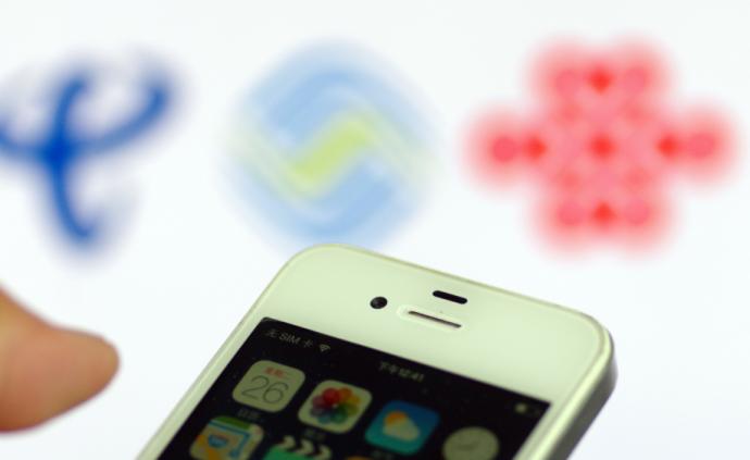 中国电信携号转网试运行:四类号段不能转