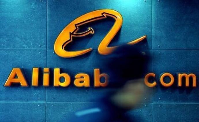 阿里巴巴擬定港股發行價上限188港元,最多可募千億港元
