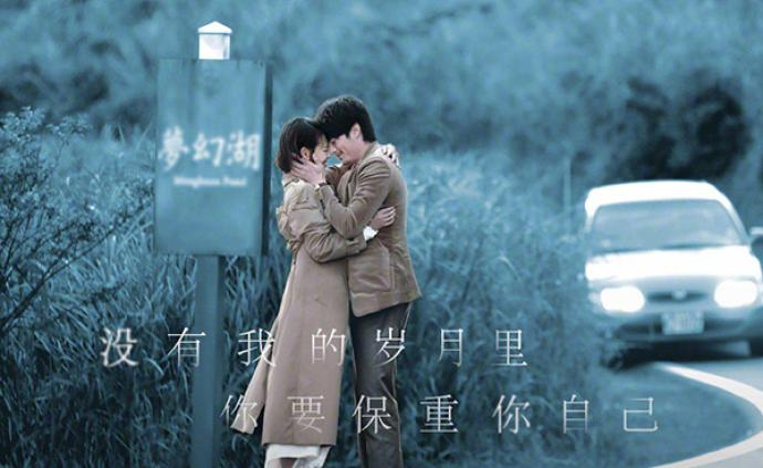 """《大约在冬季》:这是一部""""哭片"""",奈何哭不出来"""