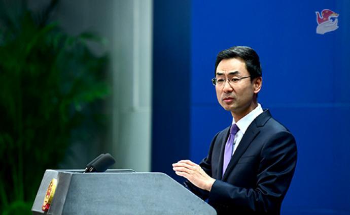"""外交部:中國政府從不承認所謂""""阿魯納恰爾邦"""""""