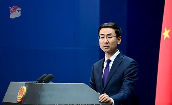 外交部:在中國接受審查的日本教授取保候審,已離境回國