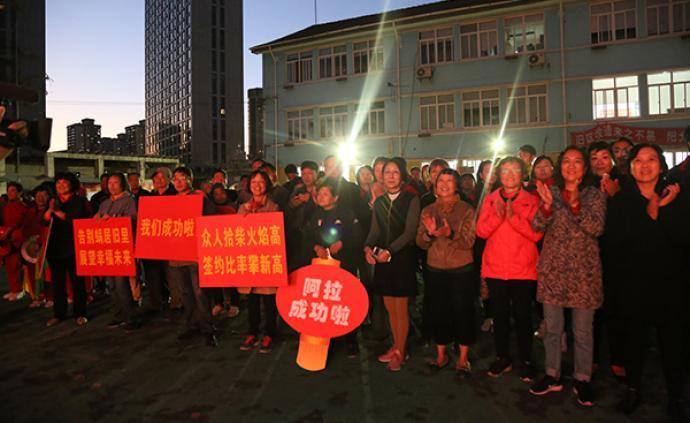 与拎马桶的日子告别!上海虹口106街?#29615;课?#24449;收签约生效