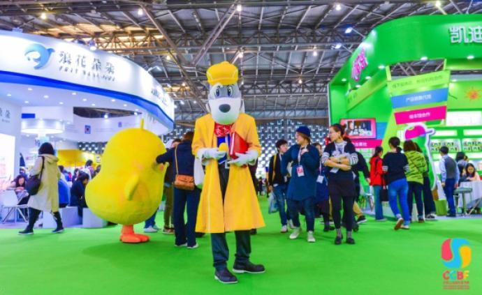 徐炯:打造东半球最重要童书出版盛会,这是上海出版人的使命