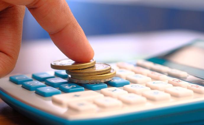 央行:抓緊研究出臺存量貸款利率基準轉換方案