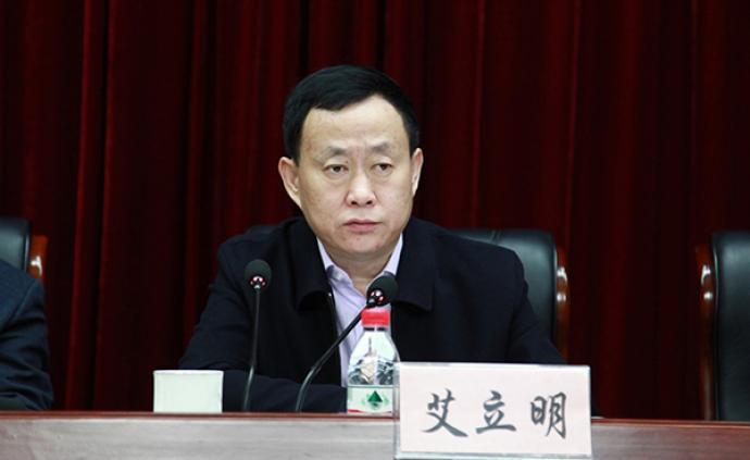 黑龙江省委全会确认常委会作出的给予艾立明开除党籍的处分