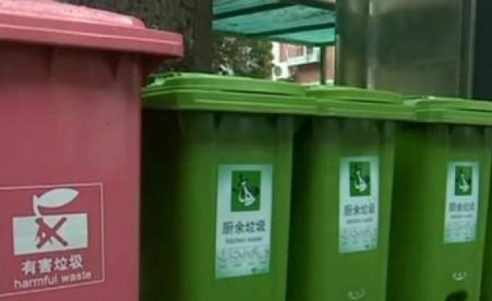 住建部發布新版垃圾分類標準:餐廚垃圾濕垃圾統一為廚余垃圾