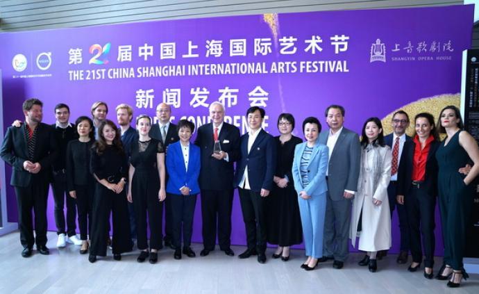 """""""走出去、引进来"""" ,上海国际艺术节的求新探索之路"""