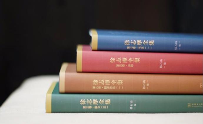 徐志摩逝世88周年 | 商務印書館出版最新《徐志摩全集》