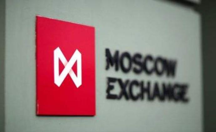 莫斯科交易所常務董事:俄中ETF互通是可以前進的一個方向