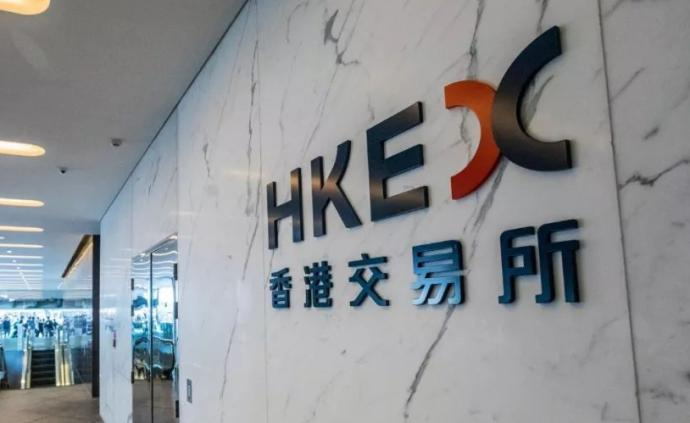 香港交易所被曝考慮收購西班牙交易所:回應稱不評論并購傳聞