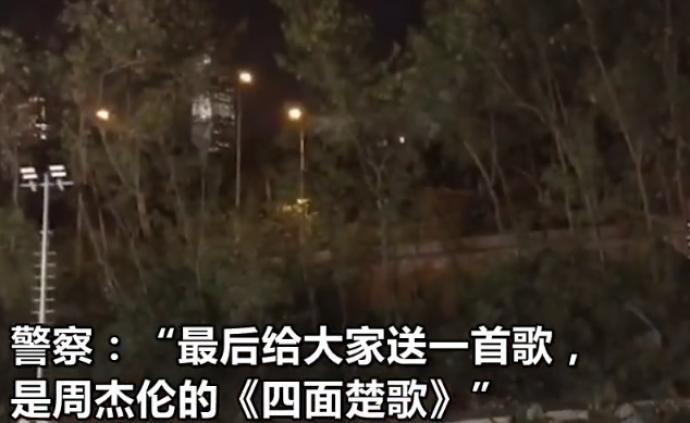 """扩音器喊话播《四面楚歌》,香港警方""""花式""""劝降暴徒"""