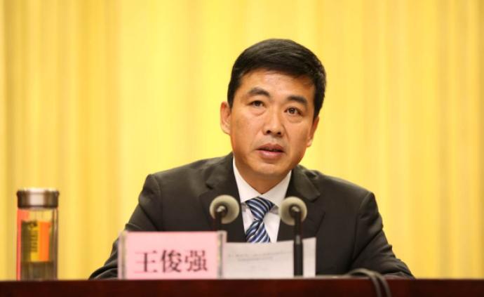 云南省委财经委办公室副主任王俊强接受审查调查