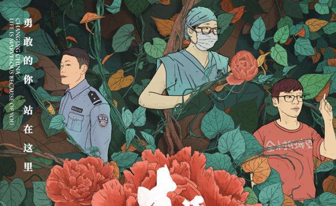 《變化中的中國·生活因你而火熱》11月22日上映