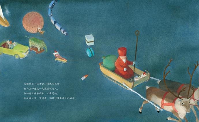 國際安徒生獎得主莉絲白·茨威格的經典童話世界