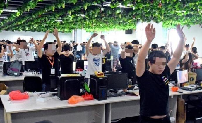 680名中國籍網絡詐騙嫌疑犯在馬來西亞被捕