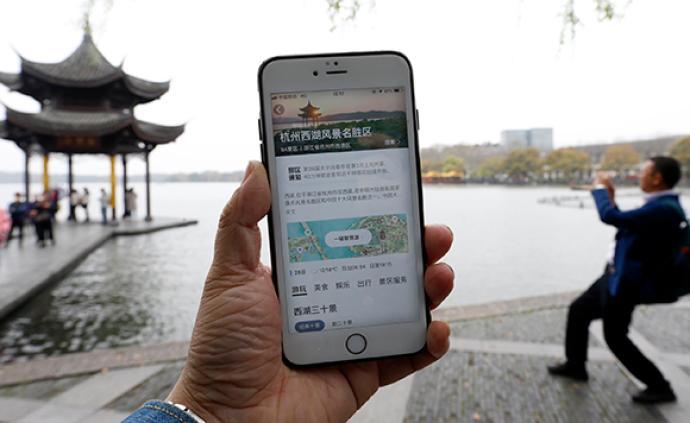 調研稱中國旅客人均9個旅行app,數數你有嗎?