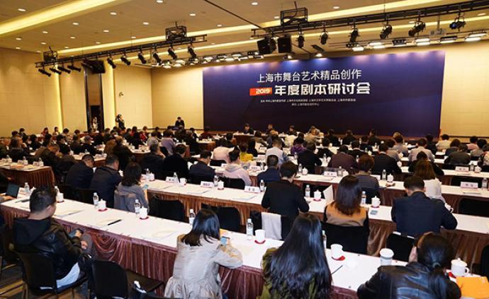 四年七次研討力推舞臺精品,上海為22部原創劇把脈