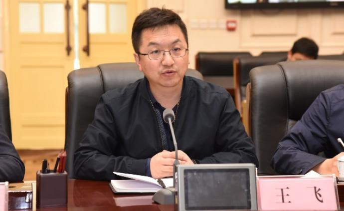 王飛履新咸陽市委常委、副市長,曾任陜西省委副秘書長等職