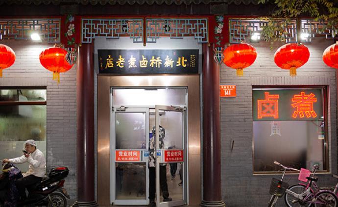 """焦圈豆汁炸醬面,和北京人聊北京美食和米其林""""必比登""""榜單"""
