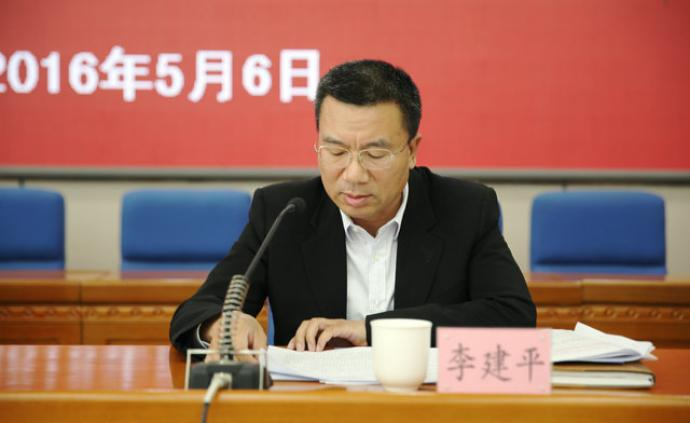 內蒙古反腐敗斗爭史上迄今第一大案究竟是一起什么樣的案子?