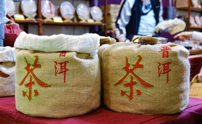 云南省区块链普洱茶追溯平台上线,为每一饼茶配上身份标识
