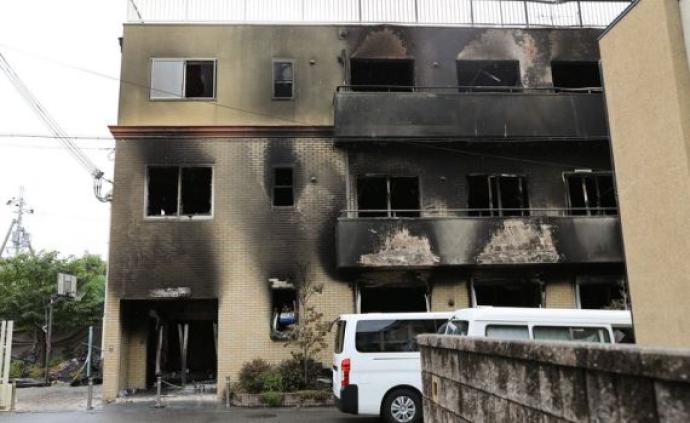 """日本 """"京都動畫""""起火建筑將被拆除,前期工程25日開始"""