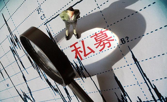 央行報告分析私募行業風險:違規募集資金,違規開展投資業務