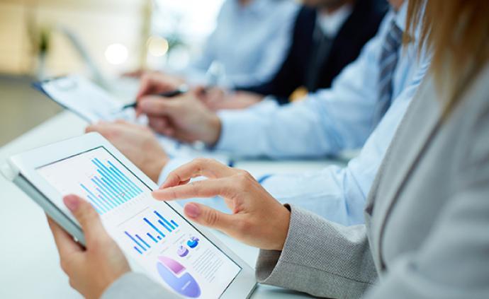 央行:部分互聯網金融業務利用現有分業監管的空白進行套利
